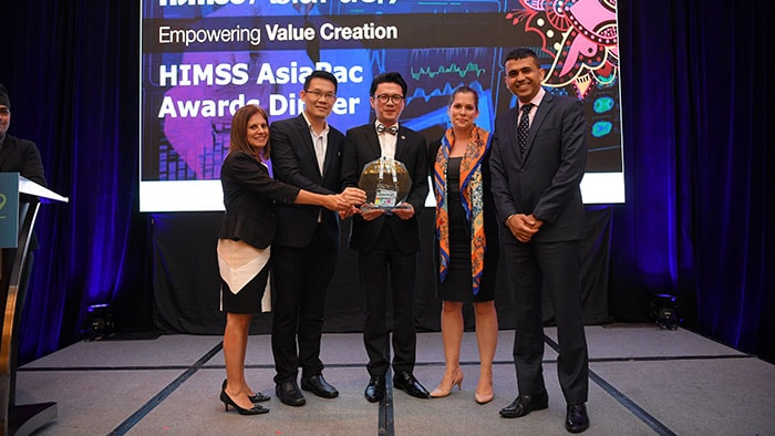 Philips IntelliVue GuardianSoftware wins Best Health IT at HIMSS APAC 2019
