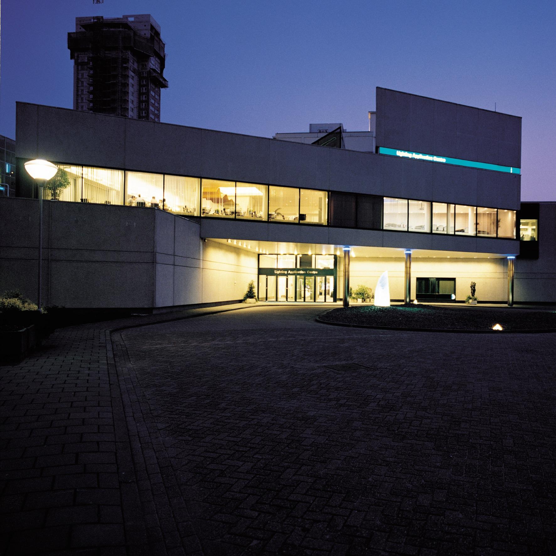 Philips Light Tower In Eindhoven: Lichtanwendungszentrum Für Innenbeleuchtung